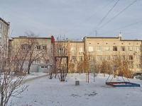 Yekaterinburg, Bolshakov st, house 99А. office building