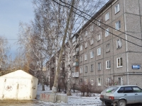 Yekaterinburg, Bolshakov st, house 101. Apartment house