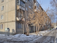 Yekaterinburg, Bolshakov st, house 103. Apartment house