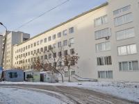 叶卡捷琳堡市, Bolshakov st, 房屋 105. 管理机关
