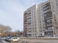 Yekaterinburg, Bolshakov st, house 107. Apartment house