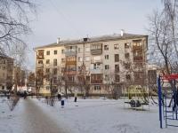 Yekaterinburg, Bolshakov st, house 143. Apartment house