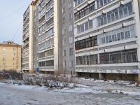 Yekaterinburg, Bolshakov st, house 153А. Apartment house
