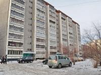 Екатеринбург, улица Большакова, дом 153А. многоквартирный дом