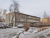 Yekaterinburg, Bolshakov st, house 153Б. office building
