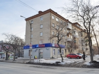 Yekaterinburg, Bolshakov st, house 153. Apartment house
