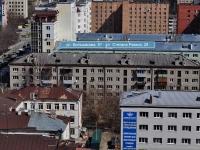 Yekaterinburg, Bolshakov st, house 81. Apartment house