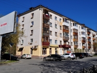 neighbour house: st. Bolshakov, house 137. Apartment house with a store on the ground-floor