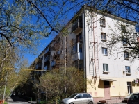 Yekaterinburg, Bolshakov st, house 137. Apartment house with a store on the ground-floor