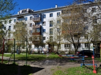 Yekaterinburg, Bolshakov st, house 159. Apartment house