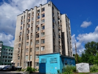 neighbour house: st. Bolshakov, house 61. office building