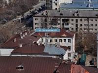 Екатеринбург, улица Большакова, дом 85. офисное здание
