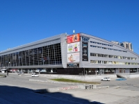 Yekaterinburg, entertainment complex УРАЛЕЦ, Bolshakov st, house 90