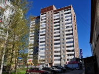neighbour house: st. Bolshakov, house 95. Apartment house