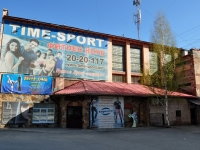 neighbour house: st. Bolshakov, house 97Б. sports club
