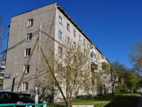 neighbour house: st. Bolshakov, house 99. Apartment house