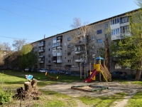 Yekaterinburg, Bolshakov st, house 99. Apartment house