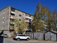 neighbour house: st. Bolshakov, house 103. Apartment house