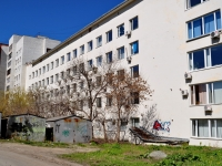 Yekaterinburg, Bolshakov st, house 105. governing bodies