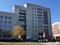 neighbour house: st. Bolshakov, house 107. Apartment house