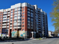 Yekaterinburg, Bolshakov st, house 109. Apartment house
