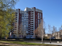 Yekaterinburg, Bolshakov st, house 111. Apartment house