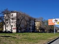 叶卡捷琳堡市, Bolshakov st, 房屋 143. 公寓楼