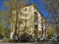 Yekaterinburg, Bolshakov st, house 145. Apartment house