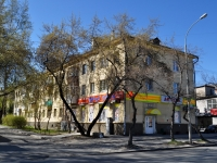 Yekaterinburg, Bolshakov st, house 149. Apartment house