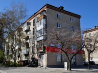 neighbour house: st. Bolshakov, house 153. Apartment house