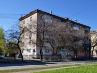 neighbour house: st. Bolshakov, house 155. Apartment house