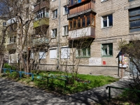 Yekaterinburg, Bolshakov st, house 155. Apartment house