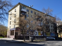 neighbour house: st. Bolshakov, house 157. Apartment house