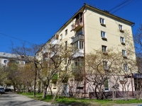 Yekaterinburg, Bolshakov st, house 157. Apartment house