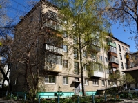 Yekaterinburg, Bolshakov st, house 3. Apartment house