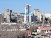 Yekaterinburg, sport center ОКТЯБРЬСКИЙ, Bolshakov st, house 11