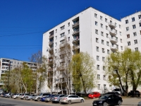 neighbour house: st. Bolshakov, house 12. Apartment house