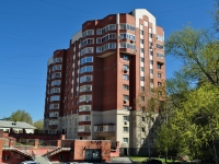 Yekaterinburg, Bolshakov st, house 15А. Apartment house