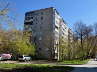 neighbour house: st. Bolshakov, house 16. Apartment house
