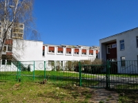 neighbour house: st. Bolshakov, house 16А. nursery school № 558