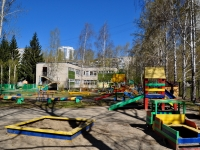 "neighbour house: st. Bolshakov, house 19. nursery school № 564, ""Филипок"""