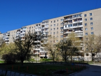 Екатеринбург, улица Большакова, дом 20. многоквартирный дом