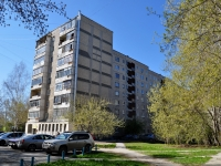 neighbour house: st. Bolshakov, house 20. Apartment house