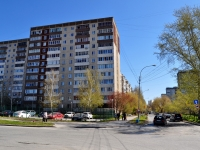 Yekaterinburg, Bolshakov st, house 22 к.1. Apartment house