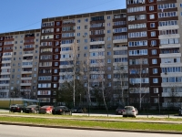 neighbour house: st. Bolshakov, house 22 к.2. Apartment house