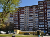 neighbour house: st. Bolshakov, house 22 к.3. Apartment house
