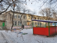 neighbour house: st. Furmanov, house 21. nursery school №419, Огонёк