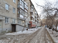 Yekaterinburg, Furmanov st, house 24. Apartment house