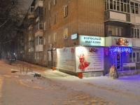 Екатеринбург, улица Фурманова, дом 24. многоквартирный дом
