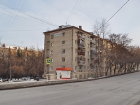 Yekaterinburg, Furmanov st, house 26. Apartment house